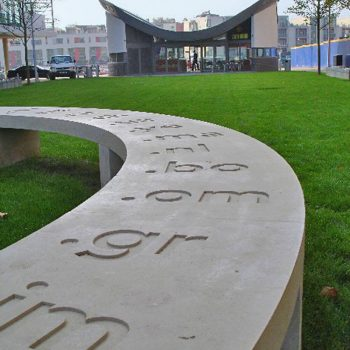 Domain-Bench-seat-in-Portland-Stone-Bristol-(1)